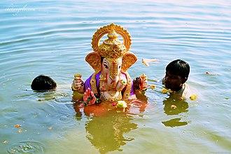 Anant Chaturdashi - Image: Ganesh Visarjan at Futala by Chetan Gole