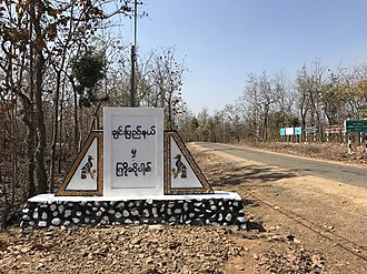 Chin State - Gangaw-Hakha Road at the border between Magwe Region and Chin State