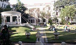 Jardin De Los Suenos Nepal Wikipedia La Enciclopedia Libre