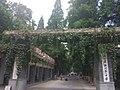 Gate of Quzhou No.2 Middle School.jpg