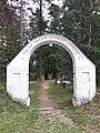 Gate of cemetery in Obinitsa, Estonia.jpg