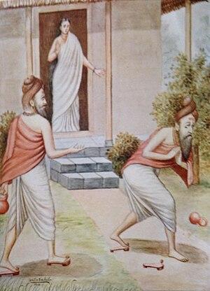 Ahalya - Gautama cursed his wife Ahalya for allowing Indra into her hermitage