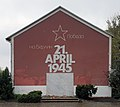 Gedenktafel Landsberger Allee 563 (Marza) 21 April 1945.jpg