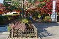 Genji museum12s3s4290.jpg