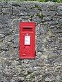 George VI postbox, Chudleigh - geograph.org.uk - 930802.jpg