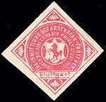 Germany Stuttgart 1886-1900 sealing stamp unused red.jpg