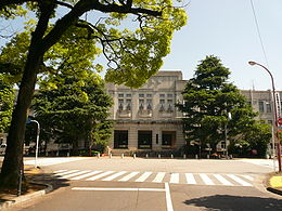 Gifu General Government Office Building of Gifu Prefecture 01.JPG