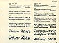 Gillies Gothic and Kabel Specimen (7501757270).jpg