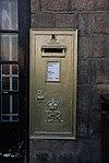 Gold large wall box @ Disley PO 11-09-2012.JPG