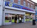 Gosport High Street 99p Stores.JPG