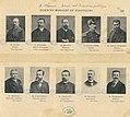 Gouvernement Émile Combes.jpg