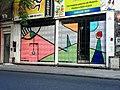Grafitti comercio tristeza en Rosario.jpg