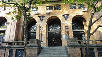 Sun Yat-sen University - Grand Hall