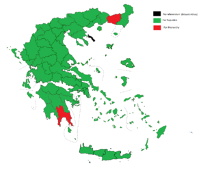 Greek republic referendum, 1974 - Image: Greek republic referendum results by region, 1974