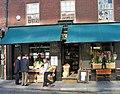 Greengrocers, Brushfield Street, City of London - geograph.org.uk - 64265.jpg