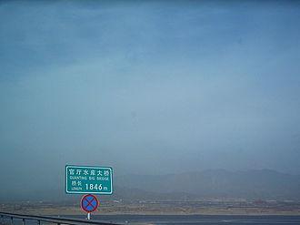 Beijing–Zhangjiakou Expressway - Guanting Reservoir Bridge (January 2005 image)