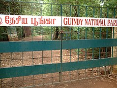 Eingang des Guindy-Nationalparks