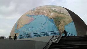 Gujarat science city6.jpg
