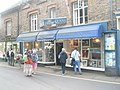 Gunns Art Gallery, Lynton - geograph.org.uk - 937235.jpg