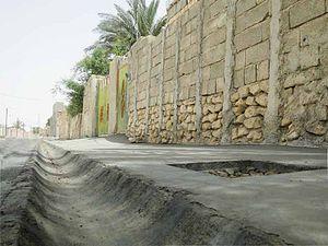 مدیریت منابع آب دفع آبهای سطحی آبرو خیابان - ویکیپدیا، دانشنامهٔ آزاد