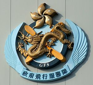 Government Flying Service - Image: HKG GFS