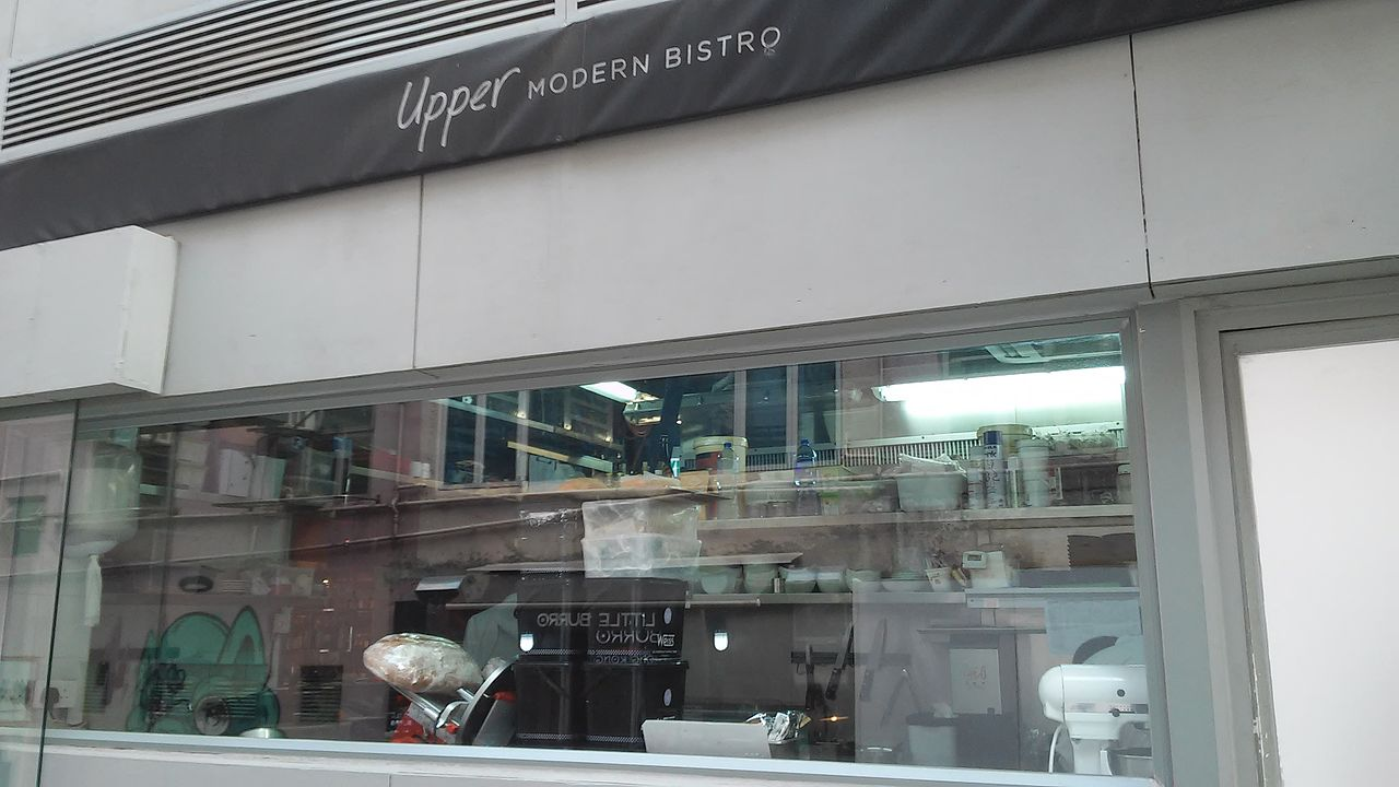 Restaurant Kitchen Window file:hk 上環 sheung wan 差館上街 upper station street nov-2014 lg2