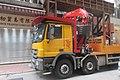 HK 上環 Sheung Wan 永樂街 Wing Lok Street 機動式起重吊車 crane vehicle July 2019 IX2 03.jpg