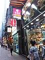 HK 上環 Sheung Wan 永樂街 Wing Lok Street shop July 2018 SSG 09.jpg