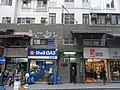 HK 上環 Sheung Wan 215 Hollywood Road 古今閣 Curios Court Shell GAS shops Dec-2010.JPG