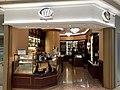 HK 中環 Central 國際金融中心 IFC Mall shop November 2020 SS2 01.jpg