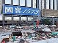 HK 灣仔北 Wan Chai North 博覽道東 Expo Drive East 會議道 Convention Avenue 菲林明道 Fleming Road evening November 2019 SS2 15.jpg