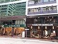 HK 灣仔 Wan Chai 皇后大道東 Queen's Road East March 2020 SS2 01.jpg