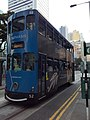 HK 灣仔 Wan Chai 莊士敦道 Johnston Road tram body ads November 2019 SS2 04.jpg