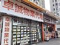 HK 荃灣 Tsuen Wan 柴灣角 Chai Wan Kok 荃景圍 208 Tsuen King Circuit 荃德花園 Tsuen Tak Gardens January 2021 SS2 12.jpg