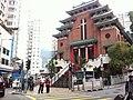HK CWB Tung Lo Wan Road 聖馬利亞堂 St Mary's Church Jan-2013.JPG