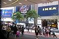 HK Causeway Bay 記利佐治街 Great George Street Park Lane shop Ikea sign Feb-2018 IX1.jpg