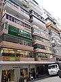 HK Causeway Bay 銅鑼灣 CWB 百德新街 Paterson Street January 2019 SSG 09.jpg