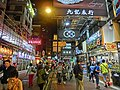 HK Causeway Bay night shops Kowloon Watch Company visitors Mar-2013.JPG