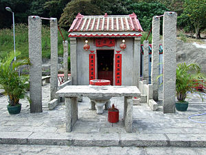 Chek Lap Kok - Rebuilt Tin Hau Temple in the new Chek Lap Kok Village.