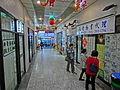 HK Kennedy Town Smithfield Court shopping mall interior Real estate property agent Feb-213.JPG