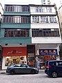 HK Kln City 九龍城 Kowloon City 獅子石道 Lion Rock Road January 2021 SSG 76.jpg
