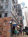 HK SYP 西環 Sai Ying Pun 德輔道西 Des Voeux Road West October 2020 SS2 04.jpg