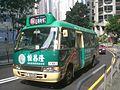 HK SYP Mid-Level Park Road Minibus 45A body ads Yellow line.JPG