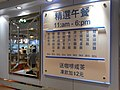 HK Sheung Wan 德釗記茶餐廳 Tak Chiu Kee Restaurant Menu 01.JPG
