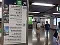 HK TST 尖沙咀 Tsim Sha Tsui MTR Station concourse July 2020 SS2 18.jpg