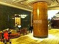 HK TST Royal Pacific Hotel 皇家太平洋酒店 Pierside Bar & Restaurant name sign visitor Jan-2013.JPG