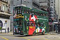 HK Tramways 171 at Western Market (20181202133051).jpg