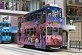 HK Tramways 90 at Ice House Street (20181212112028).jpg