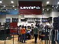 HK Tung Chung One CityGate shop Levi's Outlet Oct-2012.JPG
