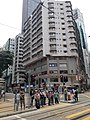 HK WCD Wan Chai Johnston Road July 2021 SS2 02.jpg